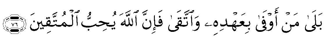 Skripsi Hukum Bisnis Syariah Archives Fakultas Syariah Uin Maulana Malik Ibrahim Malang